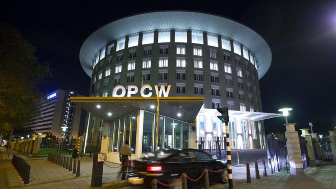 مبنى منظمة حظر الأسلحة الكيمياوية