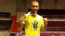 Egyptian Kung Fu gold medalist suspended for Rabaa sign