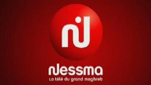 تونس.. منع قناة مرشح رئاسي من تغطية الانتخابات