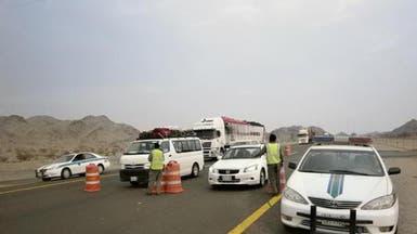 السعودية تضبط سيارة تحمل عملات متنوعة بقيمة 3 مليارات