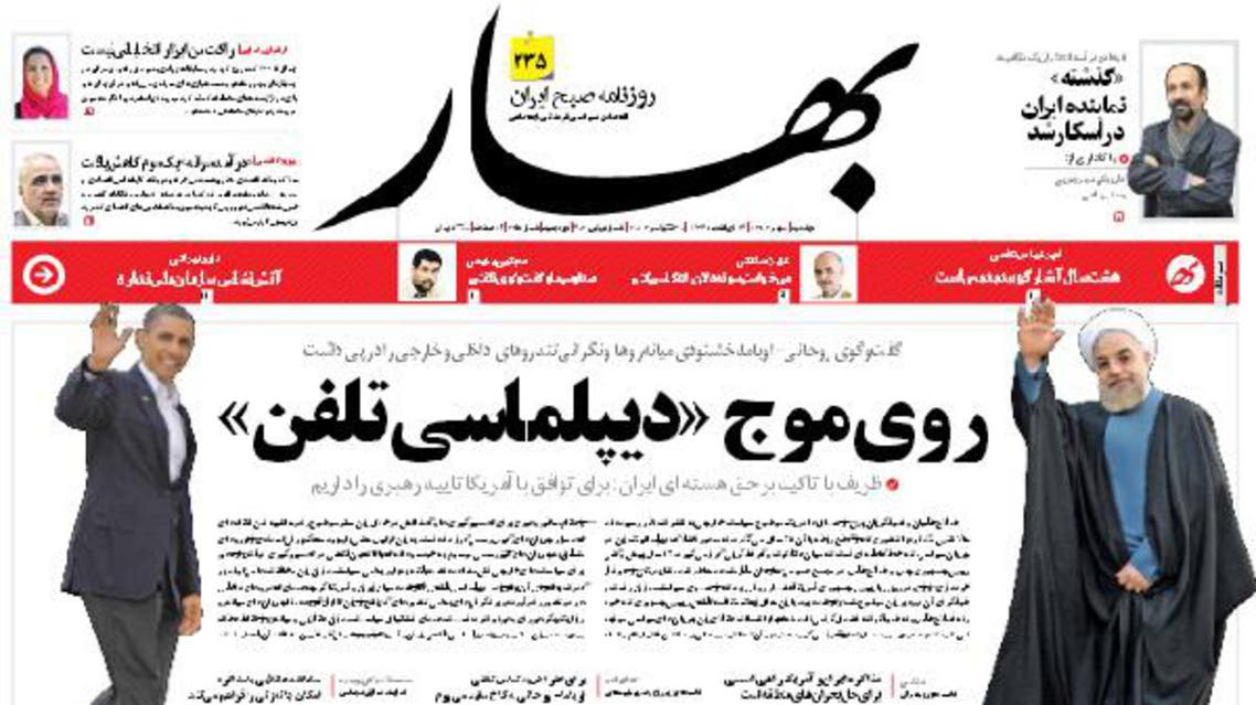 Iran's Bahar newspaper apologized after publishing an article seen by critics as questioning the beliefs of Shia Islam. (Photo courtesy: usip.org)