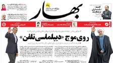 Iran said to ban reformist newspaper Bahar