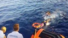 مصرع 9 أشخاص بينهم أطفال في غرق قارب قبالة تركيا