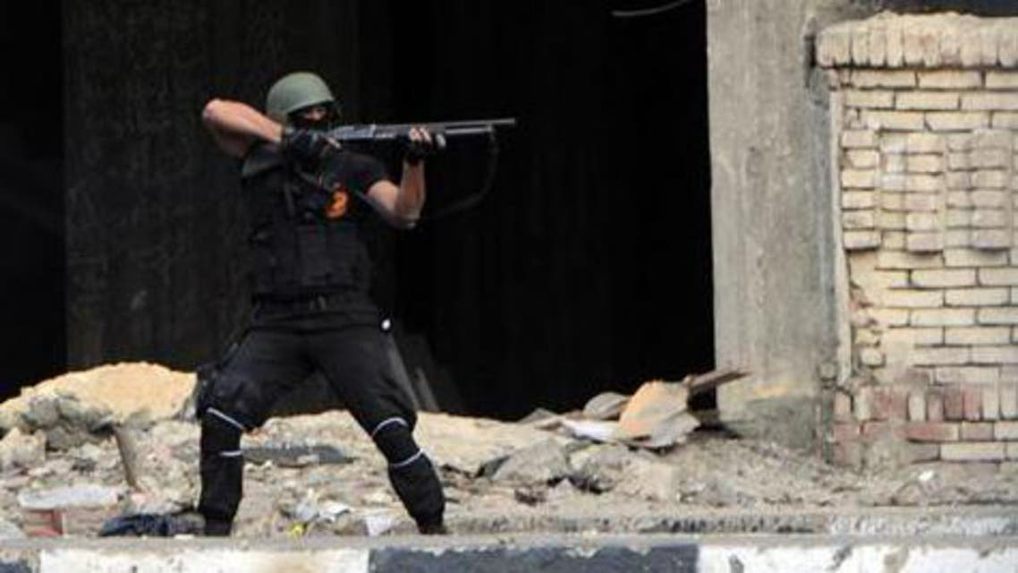 AFP police egypt