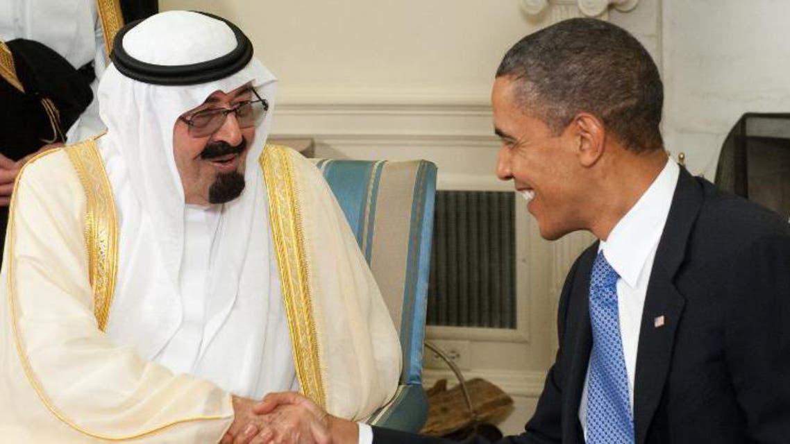 AFP Saudi Obama