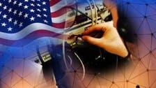 نشطاء يتحدون #الاستخبارات الأميركية: لا للمراقبة
