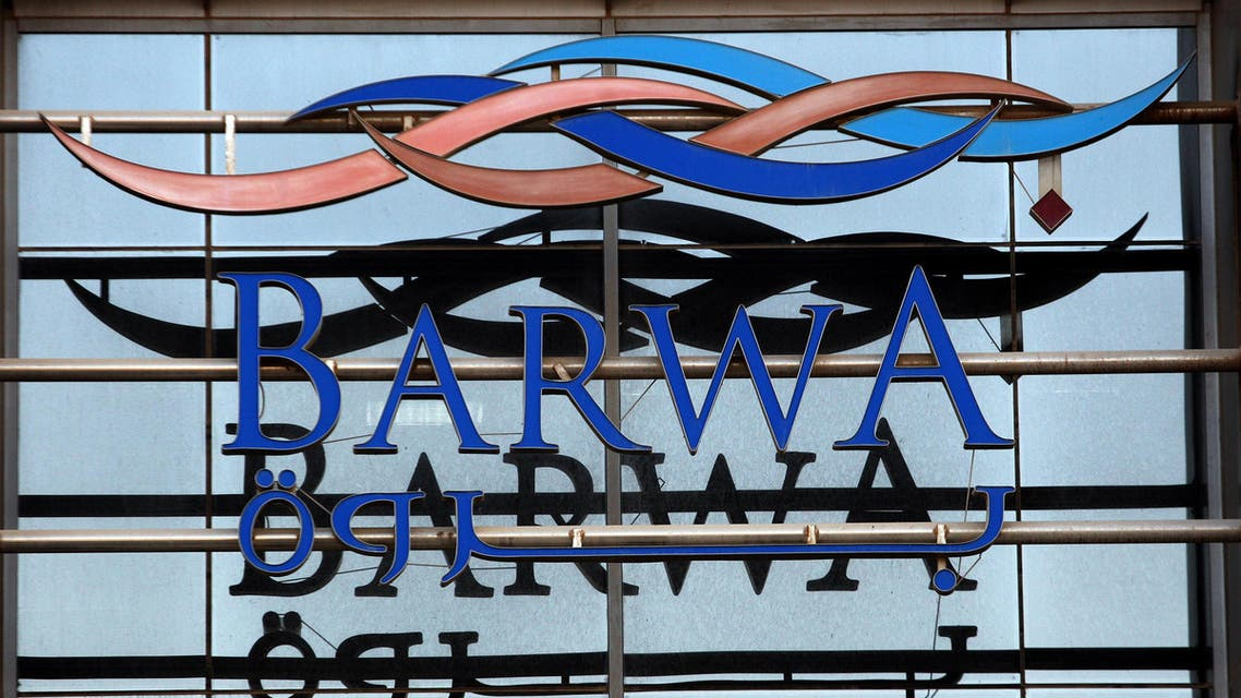 Qatar's Barwa Real Estate has been cutting staff and selling assets to pay down its debts. (File photo: Reuters)