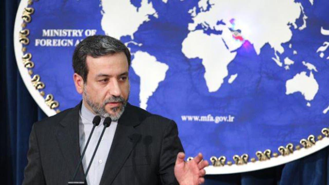 Araqchi Press TV