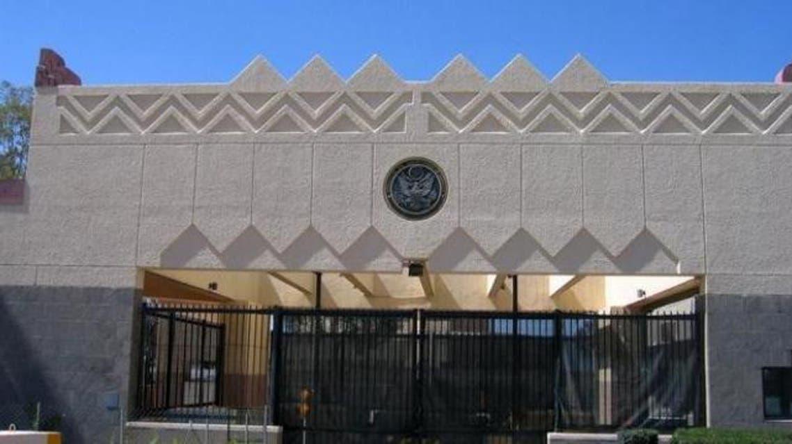 السفارة الامريكية فى صنعاء