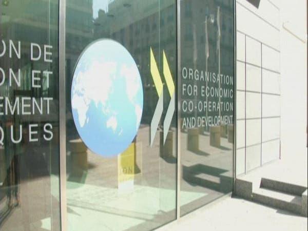 البنك الدولي:10% فقط يمتلكون 61% من الدخل القومي العربي