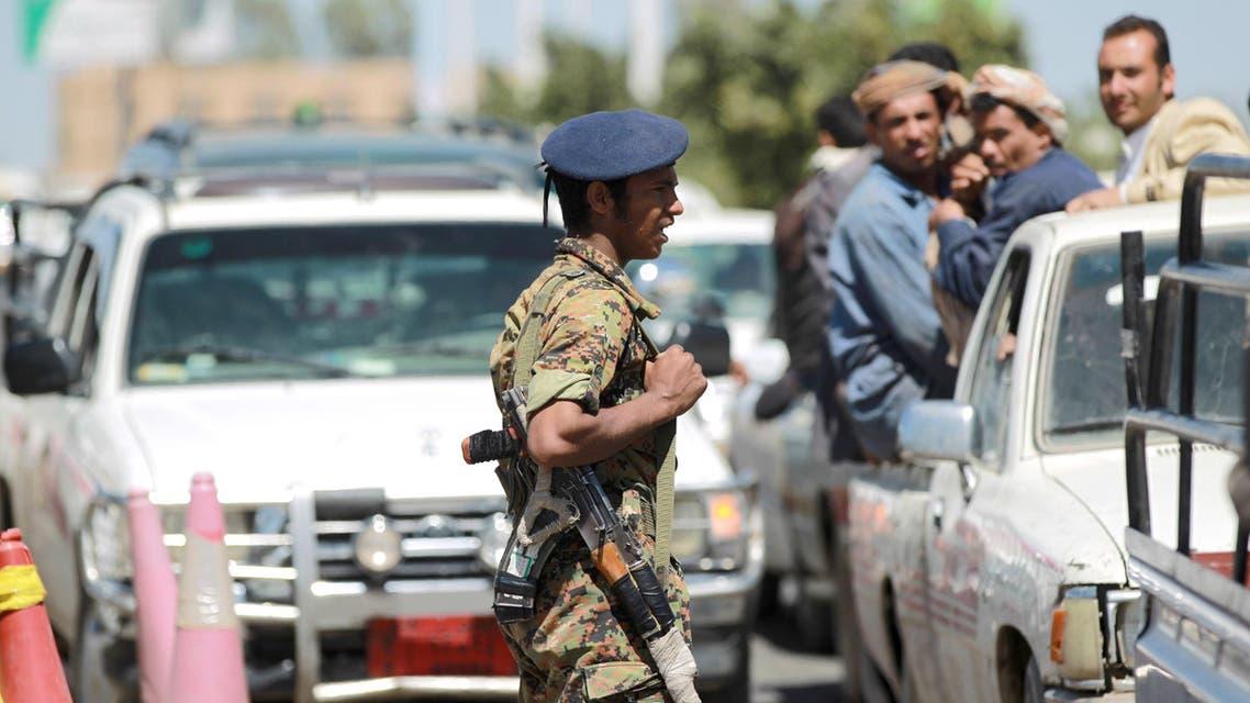 AFP Yemen