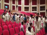 طلاب يغضبهم عضو مجلس شورى سعودي وينسحبون من محاضرته