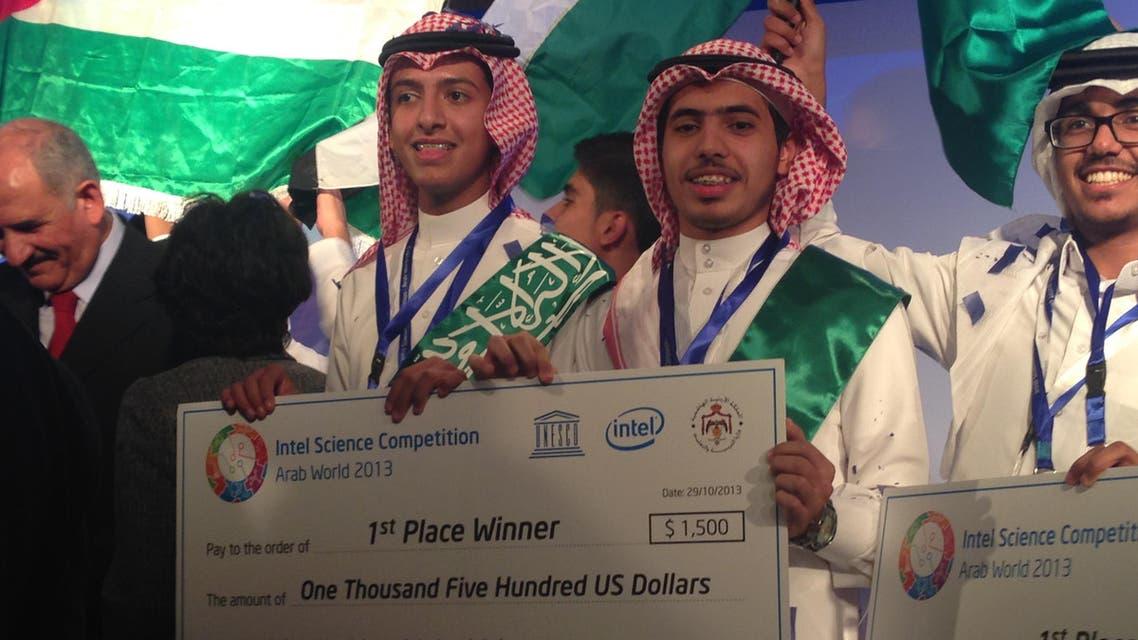 Saudi science students