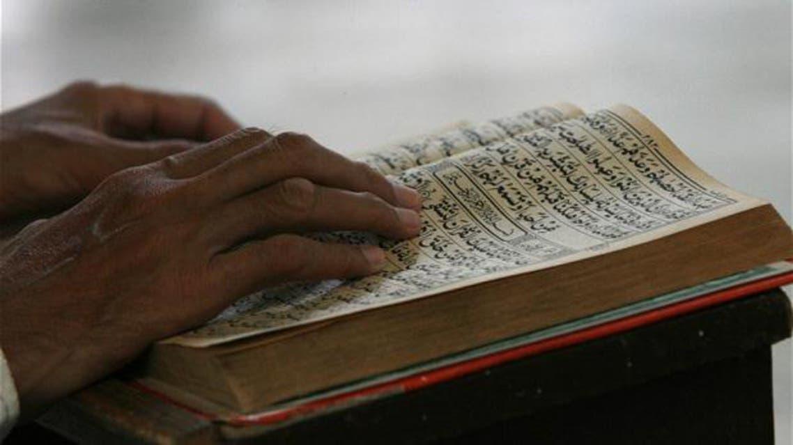 koran religion islam reuters