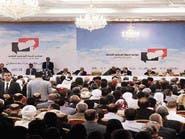 الاختطافات تطال عضوين في مؤتمر الحوار اليمني