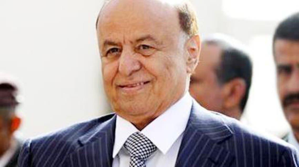 عبد ربه منصور