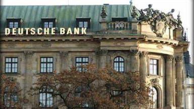 دمج أكبر بنكين بألمانيا يهدد 30 ألف وظيفة