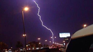كميات الأمطار على مناطق السعودية خلال 24 ساعة