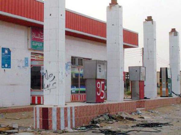 """السعودية تمهل محطات الوقود """"عامين"""" لتحسين أوضاعها"""