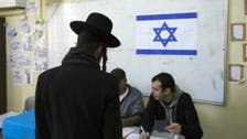 Israeli city divided by religion after close vote