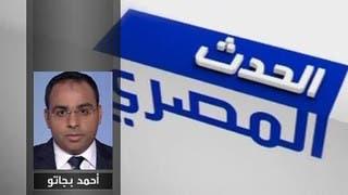 الحدث المصري: الأحد 28-12-2014