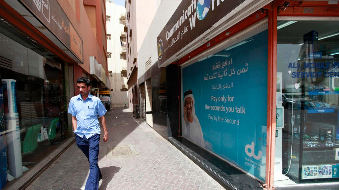 Du says it increased its mobile customer base by 15.7 percent. (File photo: Reuters)