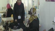 U.N. program eases hardship for Syrian refugee women