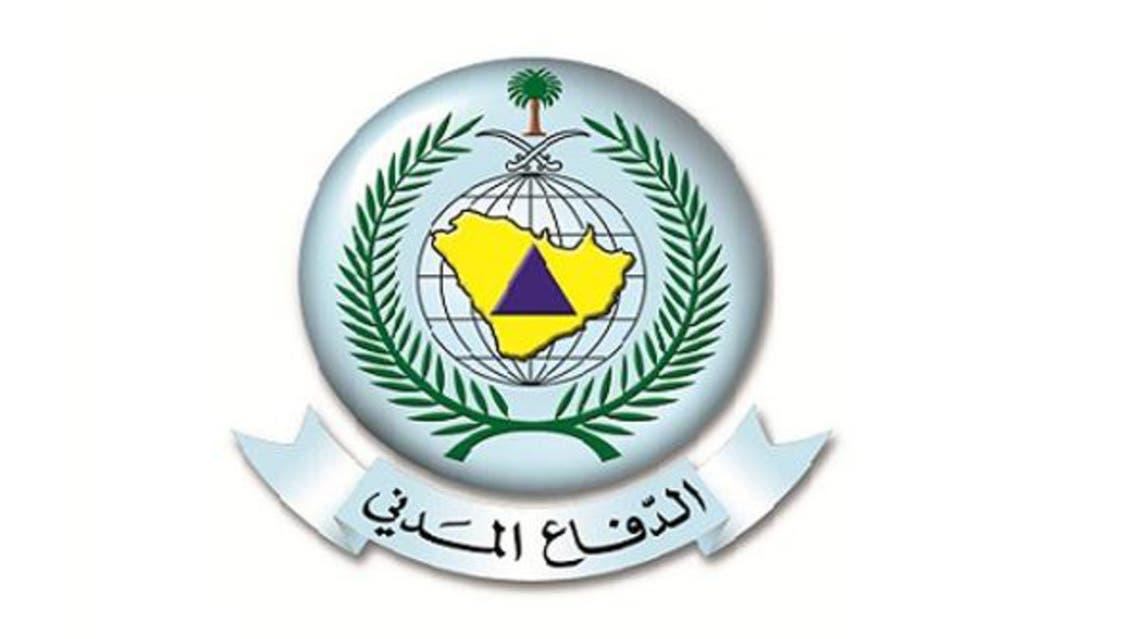 شعار الدفاع المدني السعودي