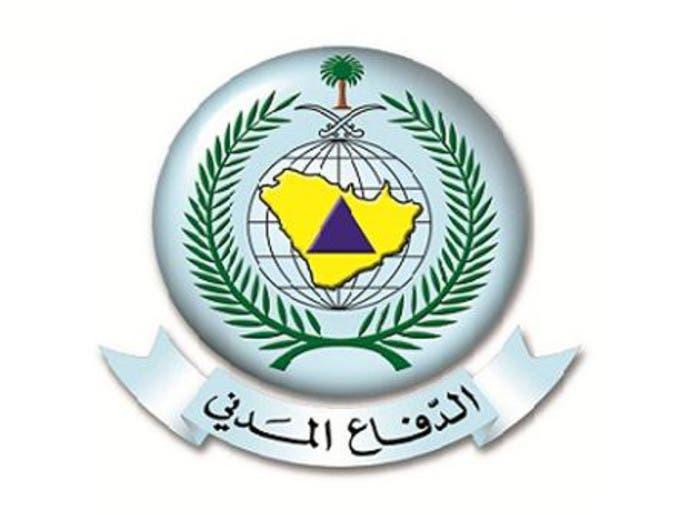 الدفاع المدني السعودي: 38363 عملية إنقاذ خلال عام
