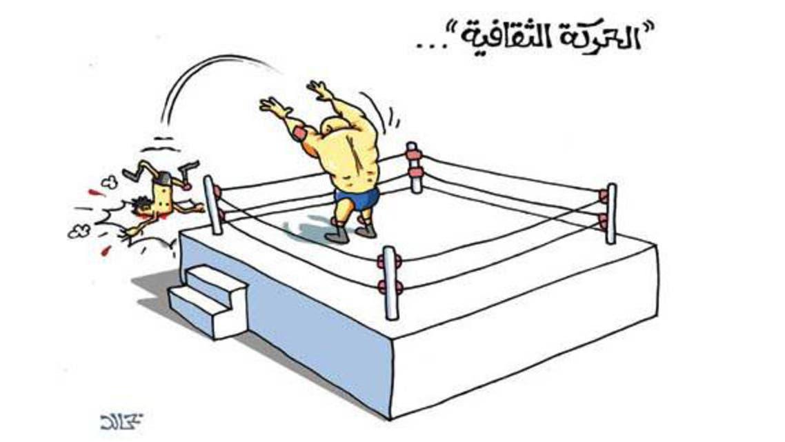 كاريكاتير سعودية