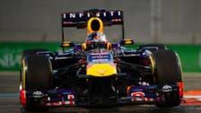 Vettel back on top in Abu Dhabi Formula One Grand Prix
