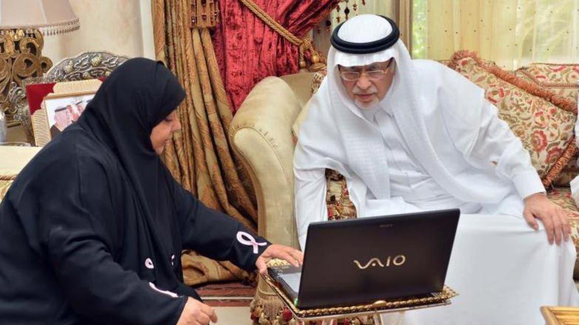 الوزير خوجه مع الدكتورة العامودي