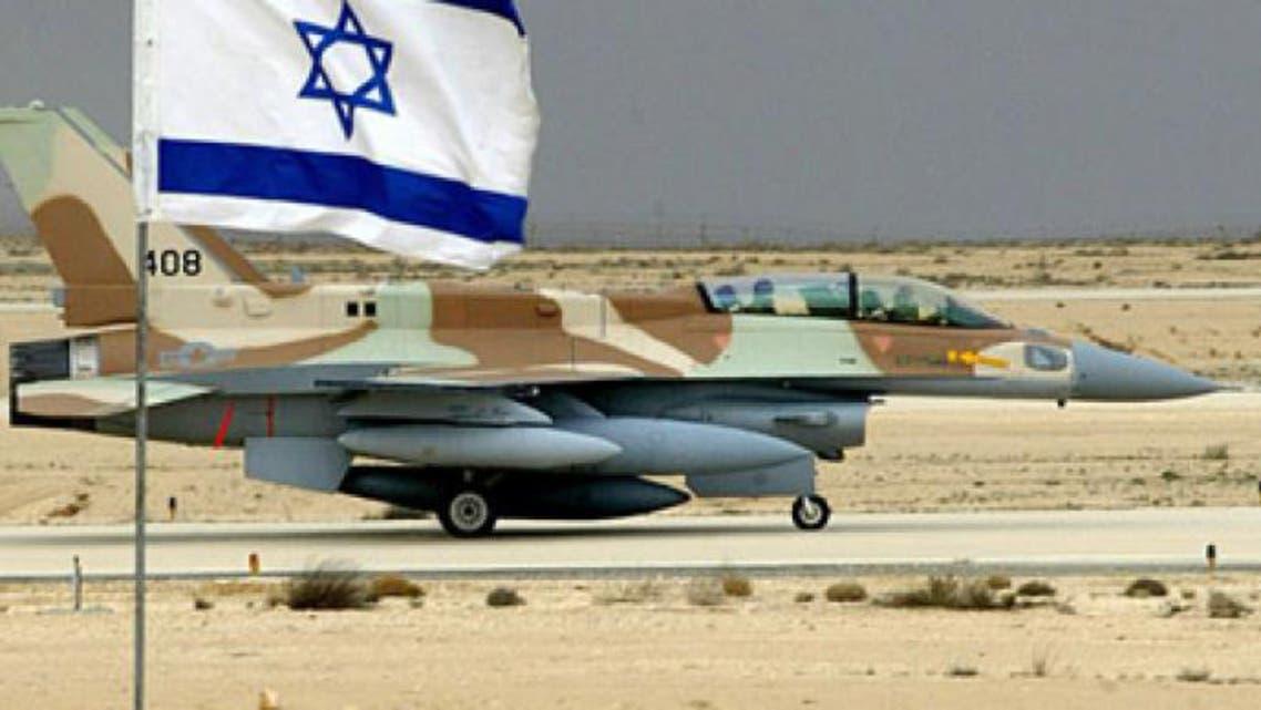 Israel jet (File Photo: AFP)