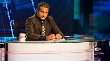 """باسم يوسف يعلن الطلاق مع cbc بعد وقف """"البرنامج"""""""