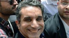 Egyptian TV station suspends satirist Bassem Youssef's show