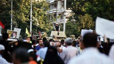 Thousands rally in Egypt ahead of Mursi's trial
