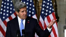 Kerry to visit Egypt, tensions high before Mursi trial