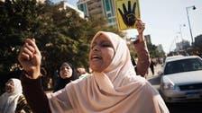 """النيابة المصرية تحبس 21 فتاة إخوانية من حركة """"7 صباحاً"""""""