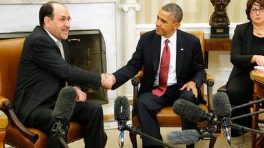 أوباما للمالكي: نريد عراقا ديمقراطيا بلا سياسة إقصاء