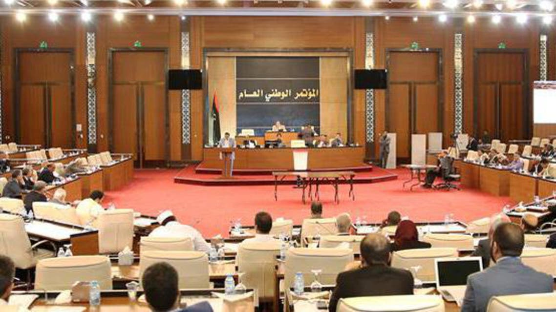 المؤتمر الوطني في ليبيا