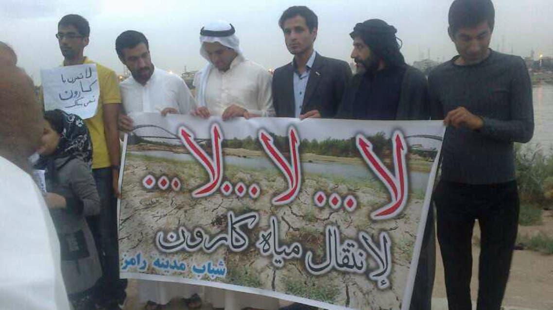 تظاهرات العرب في الاهواز