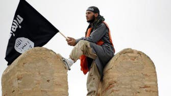 Terrorism in Tunisia: Finding a solution