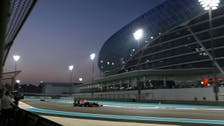 Saudi Arabia to host F1 night race along the Red Sea corniche in Jeddah on Nov 28