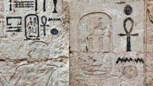 Huge stone falls from wall surrounding Egypt tomb