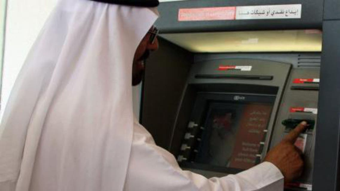 ATM AFP