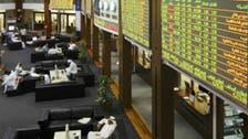 IDB to launch $10bn Islamic bond program in Dubai