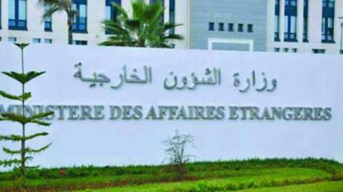 مبنى وزارة الشؤةن الخارجية الجزائرية
