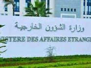 الجزائر: اجتماع لدول جوار ليبيا لبحث نتائج مؤتمر برلين