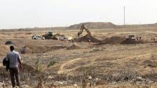 Israeli drone crashes in Gaza