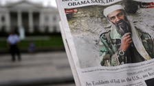Man wants $25 mln for 'tipping off' FBI about Bin Laden's location